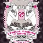 Ethical Fashion Show - 2009